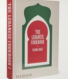 The Lebanese Cookbook Hardcover Book
