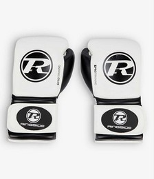 Brand-patch leather boxing gloves