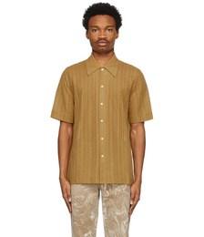 Beige Suneham Shirt