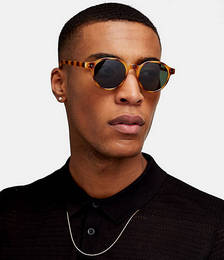 Tiger Print Round Sunglasses in Brown