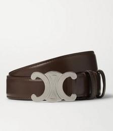2.5cm Leather Belt