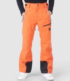Freestyle Pants