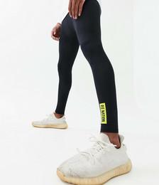 Extension Legging