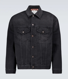 Robin Denim Jacket
