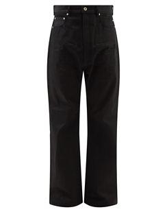 Geth High-rise Wide-leg Jeans