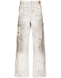 Distressed-effect Straight-leg Trousers