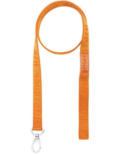 Orange VIP Edition 'Style' Leash