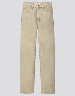 W's U high rise boyfriend jeans