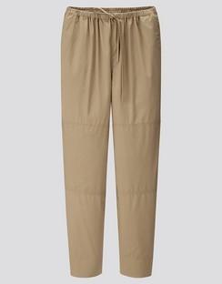 W's U parachute pants