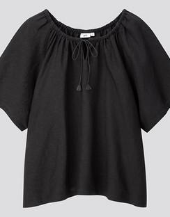 JWA Gathered Short Sleeve Blouse