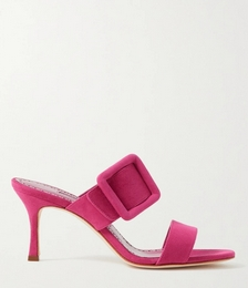 Gable Buckled Suede Mules