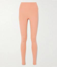 Compressive Stretch Leggings