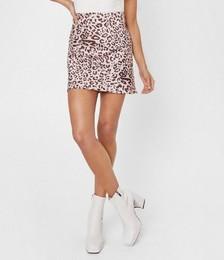Satin Animal Print High Waisted Mini Skirt