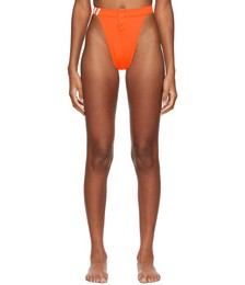 Orange Bikini Bottoms
